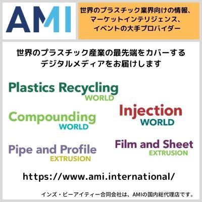 AMI Media